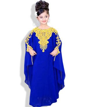 1118-Blue-Golden