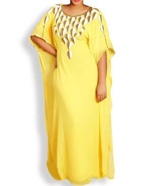 1543-Yellow